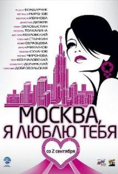 Moskva, ya lyublyu tebya