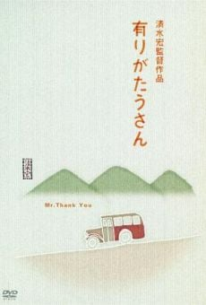 Película: Mr. Thank-you