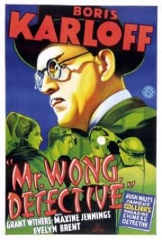 Mr. Wong, Detective on-line gratuito