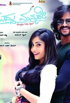 Muddu Manase online streaming