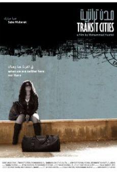 Ver película Mudon al tranzit