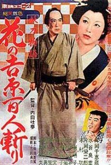 Yoto monogatari: Hana no Yoshiwara hyaku-nin giri on-line gratuito