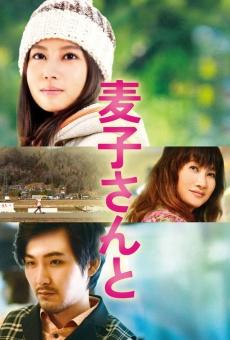Ver película Mugiko san to