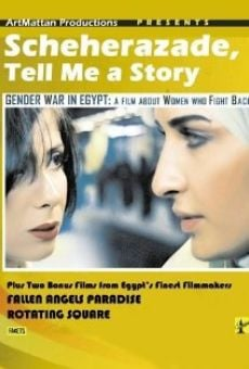 Ver película Mujeres de El Cairo