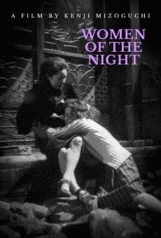 Le donne della notte online