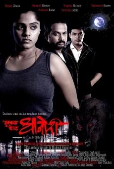 Ver película Mukkam Post Dhanori