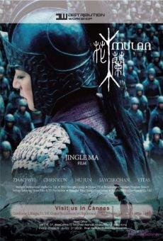 Watch Mulan online stream