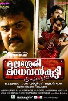 Ver película Mullassery Madhavan Kutty Nemom P. O.