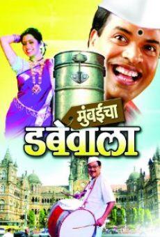 Ver película Mumbaicha Dabewala