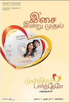 Ver película Mundhinam Paartheney