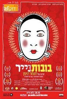 Bubot Niyar (Paper Dolls) online kostenlos