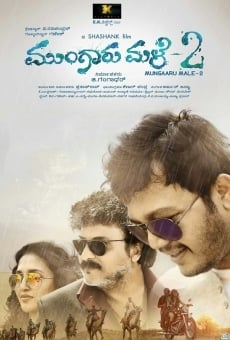 Mungaru Male 2 online streaming