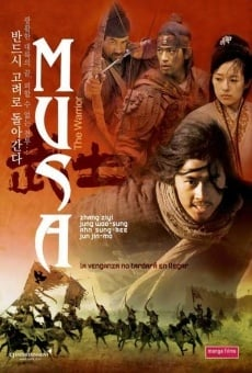 Musa the Warrior on-line gratuito