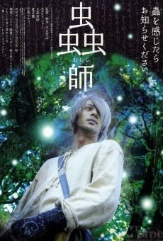 Mushishi (Bugmaster) on-line gratuito