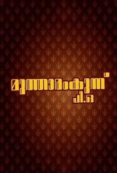 Ver película Mutharamkunnu P.O.