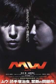 MW on-line gratuito