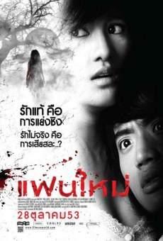 Película: My Ex 2: Haunted Lover