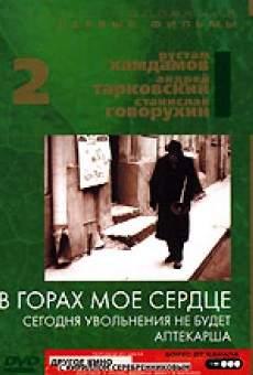 V gorakh moyo serdtse en ligne gratuit