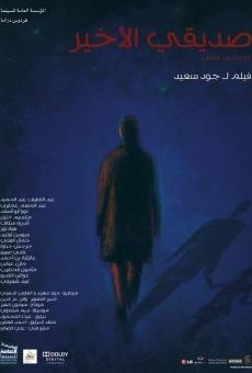Ver película My Last Friend