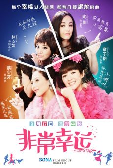 Feichang Xingyun (My Lucky Star) (Sophie's Revenge 2) online kostenlos