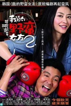 My Sassy Girl 2 on-line gratuito