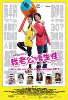 Ngo liu poh lut gau ching 2: Ngo liu gung ng sang sing (My Sassy Hubby) online free