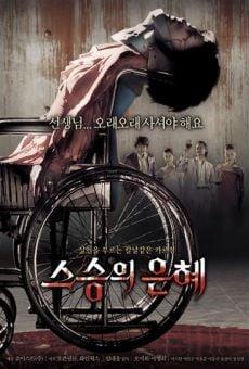 Seu-seung-eui Eun-hye on-line gratuito