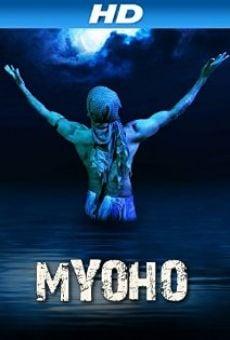 Ver película Myoho