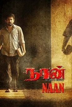 Watch Naan online stream