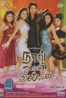 Ver película Naan Avan Illai