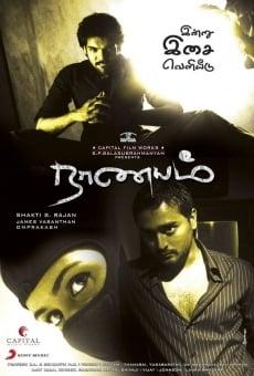 Ver película Naanayam