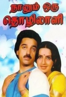 Ver película Naanum Oru Thozhilali
