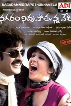 Ver película Nagaram Nidra Potunna Vela