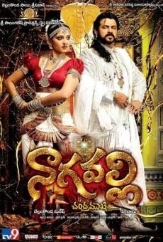 Ver película Nagavalli