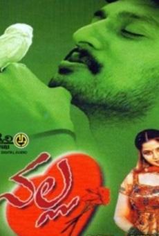 Ver película Nalla