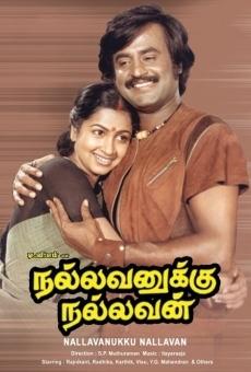 Ver película Nallavanuku Nallavan