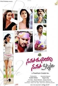 Ver película Nam Duniya Nam Style