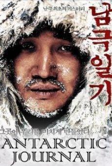 Namgeuk-ilgi Online Free