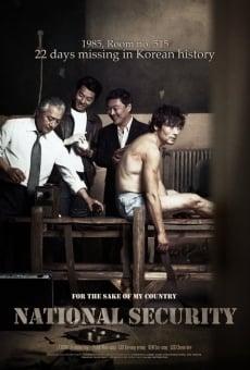 Ver película Namyeong-dong 1985