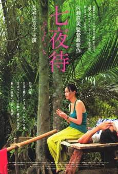 Nanayomachi on-line gratuito