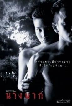 Nang Nak online