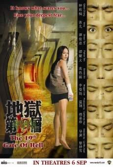 Dei yuk dai sup gau tsang on-line gratuito