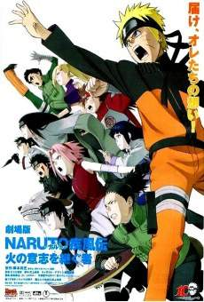 Película: Naruto Shippûden 3: Inheritors of Will of Fire