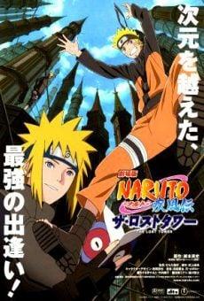 Gekijôban Naruto Shippûden: Za Rosuto Tawâ online
