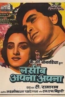 Ver película Naseeb Apna Apna