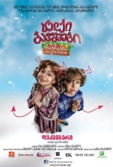 Ver película Naughty Kids: Operation New Year