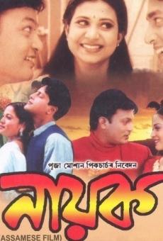 Ver película Nayak