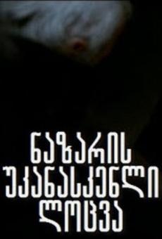 Ver película Nazar's Last Prayer