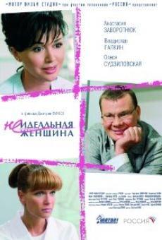 Ver película Neidealnaya zhenshchina