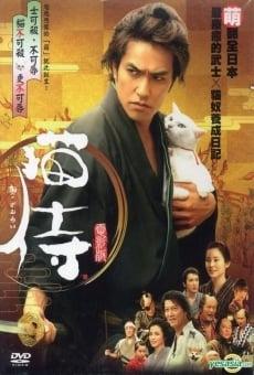 Ver película Neko zamurai